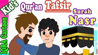 Surah Nasr  | Stories from the Quran Ep. 05 | Quran For Kids | Tafsir For Kids