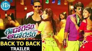 Edorakam Adorakam Movie - Back To Back Trailers || Manchu Vishnu || Raj Tarun || Hebah Patel