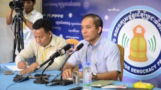 LDP Conference Part2 - Khem Veasna 2015 - សន្និសីទកាសែត 08 April 2015