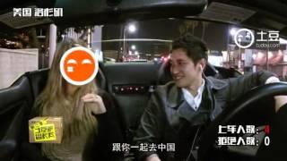 测试-中国富二代的搭讪在国外如何