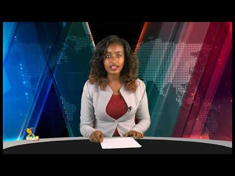 Xxx Mp4 ESAT Addis Ababa Amharic News Feb 12 2019 3gp Sex