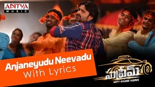Anjaneyudu Neevadu Full Song With Lyrics & Other Sai Dharam Tej Hits