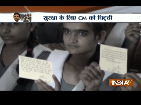 Tired of Eve-teasing by SP Workers, Aligarh Degree College Girls Write to CM Akhilesh