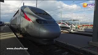 كل ما يجب أن تعرفه عن أسرع قطار في المغرب وافريقيا
