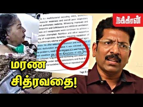 Xxx Mp4 ஆதாரங்கள் நடந்தது என்ன Dr Saravanan About Jayalalitha S Thumbprint Jayalalitha Hospital Video 3gp Sex
