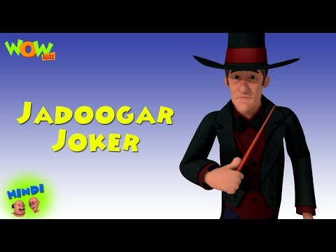 Xxx Mp4 Jadoogar Joker Motu Patlu In Hindi WITH ENGLISH SPANISH FRENCH SUBTITLES 3gp Sex
