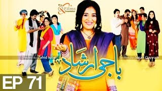 Baji Irshaad - Episode 71  Express Entertainment uploaded on 5 month(s) ago 7554 views