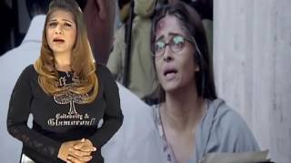 Sarbjit Film Review