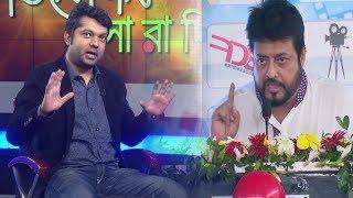 জয়কে আবারও হুমকি দিলো নায়ক ওমর সানী   Omar Sani   Shahriar Nazim Joy   Bangla News Today