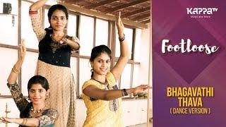 Bhagavathi Thava(Dance Version) - Arangam Ensemble - Footloose - Kappa TV
