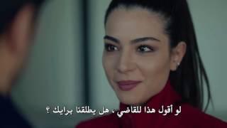 الاعلان الثاني الحلقة 61 مسلسل حب اعمى الجزء الثاني الحلقة 26 مترجمة للعربية Kara Sevda Arabic