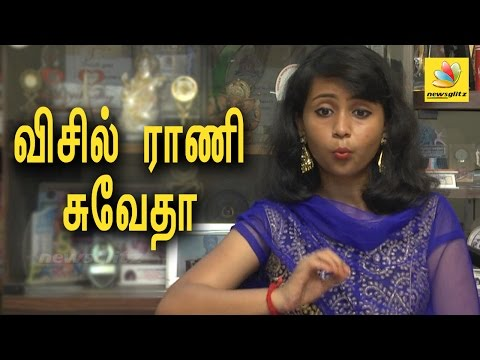 Chennai girl 18 hours Continuos Whistling World Record | Swetha Suresh Interview
