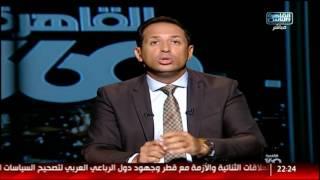 أحمد سالم يكشف عن الإقتصاد غير الرسمى للسارق والمسروق