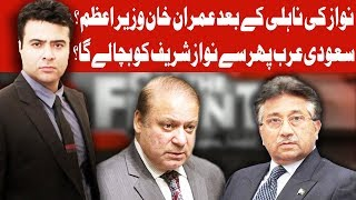 On The Front with Kamran Shahid - Pervez Musharraf Interview - 27 February 2018 | Dunya News