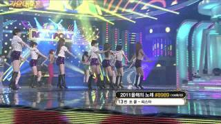 111230 2011 KBS Music Festival - T-ara - Cry Cry & Roly Poly