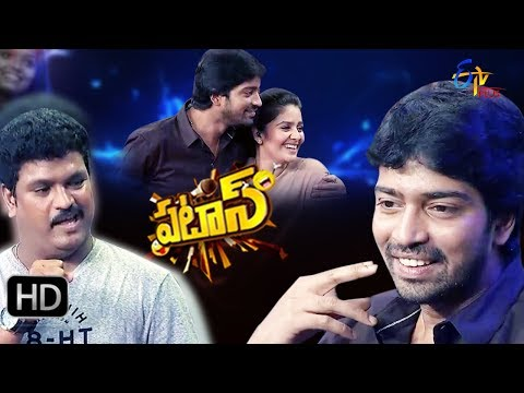 Patas 1st September 2017 Naresh Siva Reddy Full Episode 546 ETV Plus