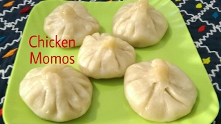 Chicken Momos Recipe | Steamed Momos | Chicken Dim Sum Recipe