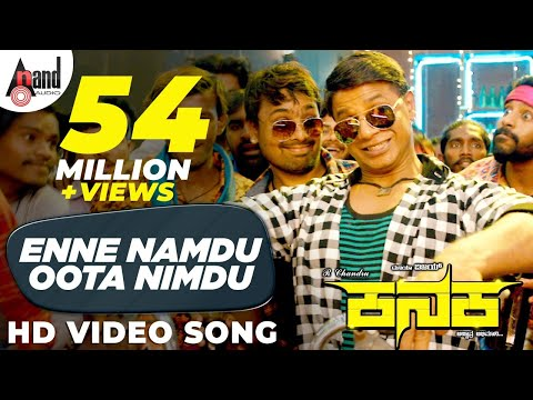 Xxx Mp4 Enne Namdu Oota Nimdu KANAKA HD Video Song 2018 Duniya Vijay R Chandru Naveen Sajju 3gp Sex
