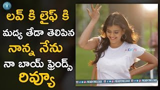 Nanna Nenu Na Boyfriends Review   Hebah Patel   Noel Sean   Ashwin   Tejaswi   Ready2Release.com