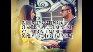 CALL AUNDI Full Lyrical Song | ZORAWAR | Yo Yo Honey Singh | T-Series