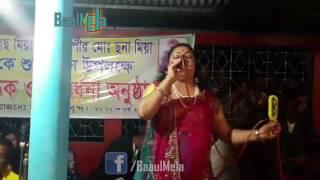 Bangla Baul song - বুজের মানুষ শত্রু হইলেও ভালা, ও শ্যাম কালা   Sylhet 2 Sunamganj, BaulMela 2017
