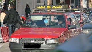 تاكسي المدينة: كازابلانكا - المغرب