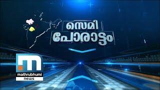 Semi porattam -Special Programme