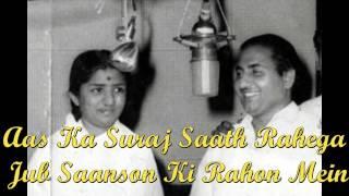 Dil Ka Soona Saaz Karaoke by Warsi's Production