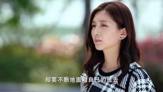 電視劇最佳前男友 My Best Ex-Boyfriend 19 言承旭 江疏影 官方HD