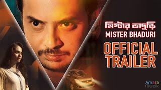 Mister Bhaduri || Official Trailer | Bengali Movie | Rahul Banerjee, Malobika Banerjee