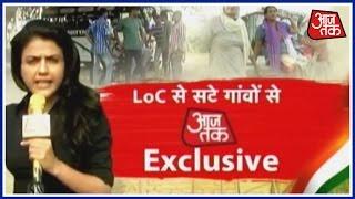 Aajtak Reporters Visit Indo-Pak Border, Tensions Keep Rising