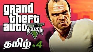 GTA 5 Story #4 Live Tamil Gaming