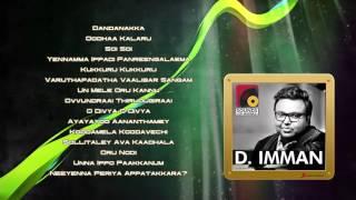 Best of Imman Hits | Tamil | Jukebox