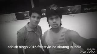 Ice skating freestyle practise video