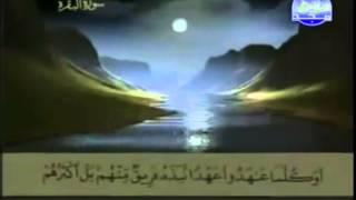 القرآن الكريم كاملا - ختمة الأجزاء - عبد الباسط عبد الصمد
