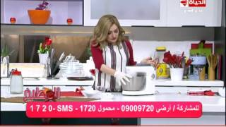 """برنامج المطبخ - الشيف /آية حسنى - طريقة  عمل """"سمبوسك هاش بالزيت """" AL matbkh"""