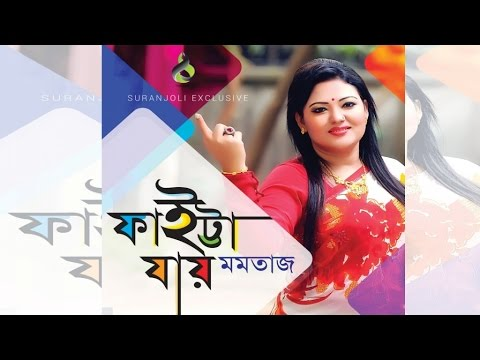 Xxx Mp4 Momtaz Faitta Jay Full Audio Album Suranjoli 3gp Sex