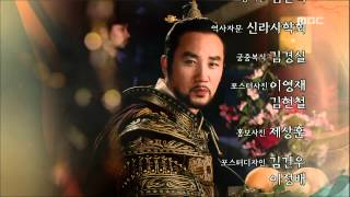 The Great Queen Seondeok, 51회, EP51, #09