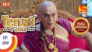 Tenali Rama - Ep 399 - Full Episode - 11th January, 2019