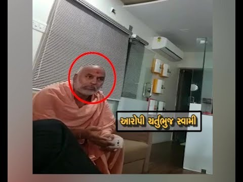 Xxx Mp4 Vadtal Swaminarayan Sadhu Chaturbhuj Swami Has Been Accused Of Cheating 2 51 Crores 3gp Sex