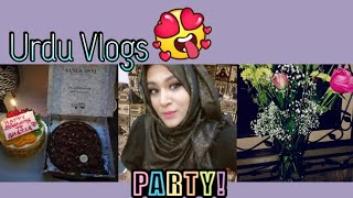Surprise Birthday Party - Pakistani Mom In KSA- Hur Vlogs