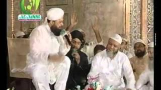 Sir Suwe Roza Jhuka / Arshe Haqq ( Kalam e Raza ) ` Bulbul e Madina `