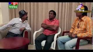 Bangla natok--Sikandar Box Ekhon Cox Bazare(HD)Ep4