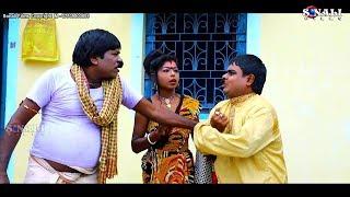 Jamay O Jamay#শশুর আইলো #Pramod Gorai#New Purulia Comedy Video 2018(kalachand Fakachand 2)