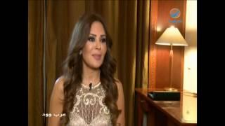 عرب وود l لقاء خاص وحصري مع الفنانة اللبنانية