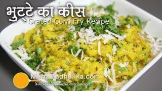 Bhutte Ka Kees Recipe -  Grated Corn Snack recipe