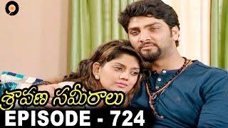 Epi 724 | 08-03-2016 | Sravana Sameeralu Telugu Daily Serial