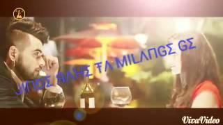 AADAT    NINJA    Latest Punjabi Song 2015    Full HD    EDiTEd BY Neeraj