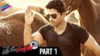 Race Gurram Telugu Full Movie | Part 1 | Allu Arjun | Shruti Haasan | Thaman S | Telugu Filmnagar