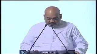 Shri Amit Shah Addressed The Prayer Meeting Of Late Former PM Atal Bihari Vajpayee.